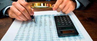 1 330x140 - Досудебное урегулирование налоговых споров
