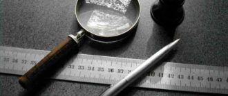 11 1 330x140 - Оспаривание экспертизы в гражданском процессе в судах общей юрисдикции