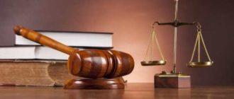 11 10 330x140 - Оспаривание судебных экспертиз