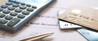 11 3 330x140 - Кредитные споры с банками