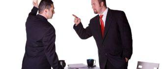 11 7 330x140 - Кем рассматриваются индивидуальные споры между работником и работодателем