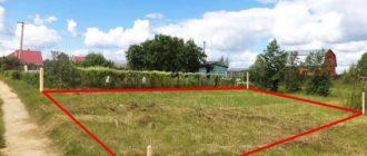 11 8 330x140 - Спор о границах земельного участка