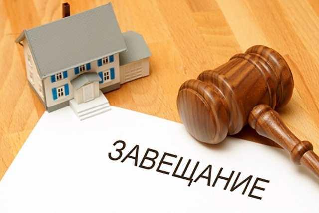 Наследственные дела и споры судебная практика примеры