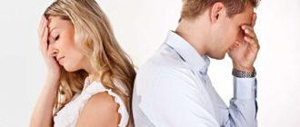11 11 330x140 - Раздел имущества супругов не в браке