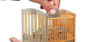 11 14 330x140 - Как правильно оформить алименты на ребенка