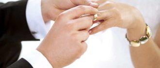 11 6 330x140 - Недействительность брака. Как происходит процедура признания брака недействительным.