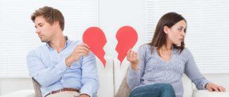 11 8 330x140 - Как производится признание брака недействительным