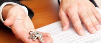13 1 330x140 - Срок оспаривания завещания на квартиру