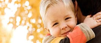 16 1 330x140 - Защита прав детей, оставшихся без попечения родителей