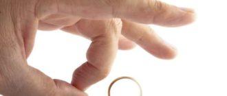 16 2 330x140 - Когда брак признается недействительным