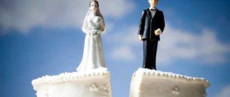 21 2 330x140 - Иск о признании брака недействительным