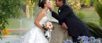 21 330x140 - Брак с иностранцем в России. Документы для заключения брака с иностранным гражданином.