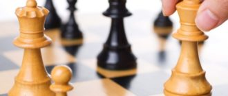 Тактика и стратегия судебного спора