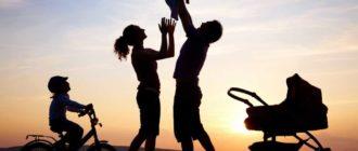 11 3 330x140 - Права и обязанности родителей по воспитанию и содержанию детей