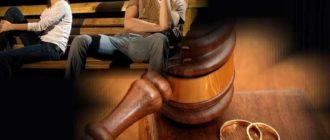 12 3 330x140 - Основания для признания брака недействительным