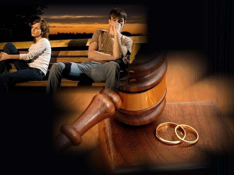 Основания для признания брака недействительным