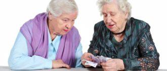 11 1 330x140 - Налог на имущество для пенсионеров