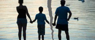 11 2 330x140 - Лишение отца родительских прав