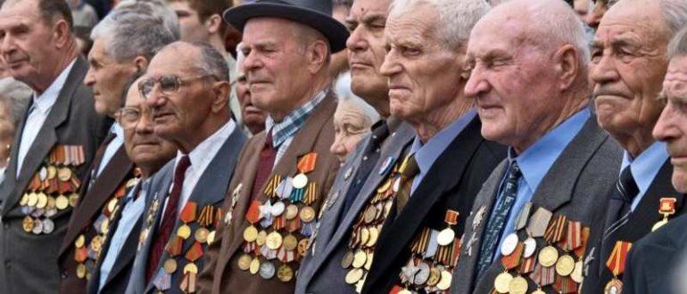 11 5 770x330 - Льготы ветеранам Великой Отечественной войны