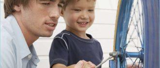 12 1 330x140 - Кто имеет право на общение с ребенком