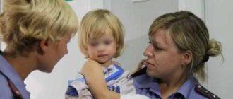 15 2 330x140 - Основания для лишения родительских прав