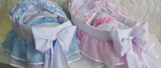 16 1 330x140 - Каждому новорожденному комплект в подарок
