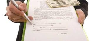 11 330x140 - Нововведения в ГК: наследственный договор и совместное завещание