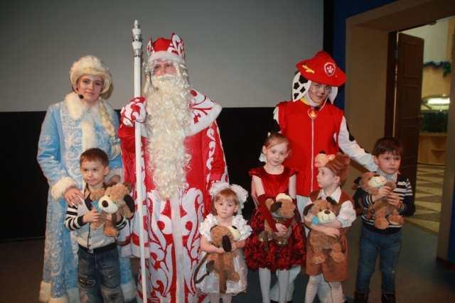 Проведение праздников для детей от соц опеки