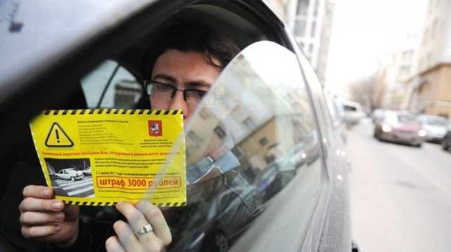 Как представить копию автомобильного штрафа