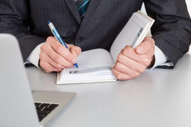 Изображение - Сроки рассмотрения трудовых споров 20_15