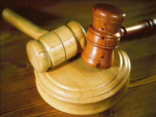 в каком суде рассматриваются земельные споры