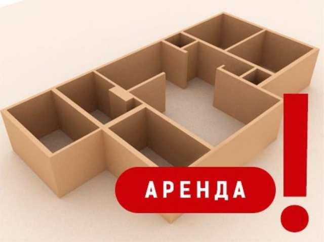 Изображение - Как сдать нежилое помещение в аренду 98_13