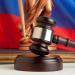 Порядок рассмотрения судебных споров по гражданским делам в судах общей юрисдикции
